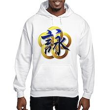One Wing Chun Family Hoodie