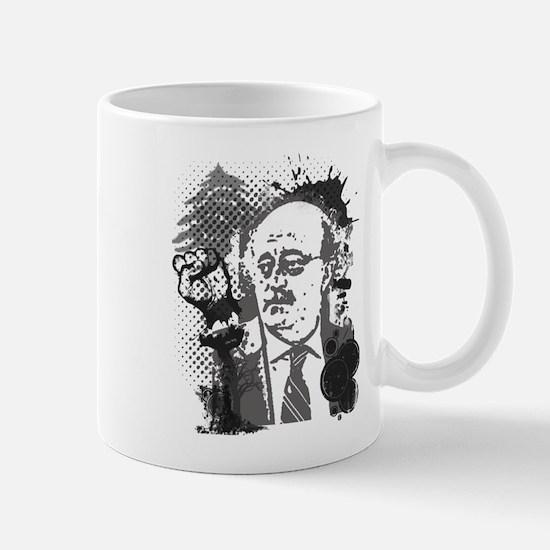 Abou Taymour Mug