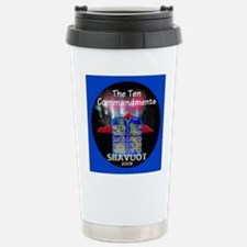 Shavuot Ten Laws Stainless Steel Travel Mug