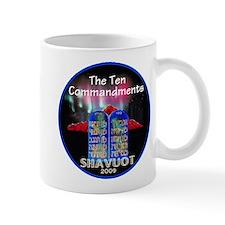 Shavuot Ten Laws Mug