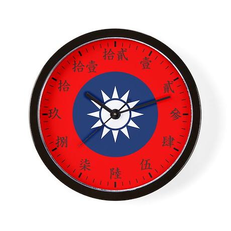 Traditional Chinese (Taiwan Flag) Wall Clock