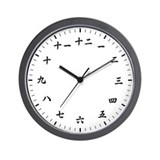 Chinese Basic Clocks