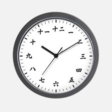 Chinese Numeral Wall Clock