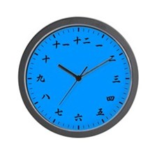 Chinese Numeral Wall Clock (Blue)