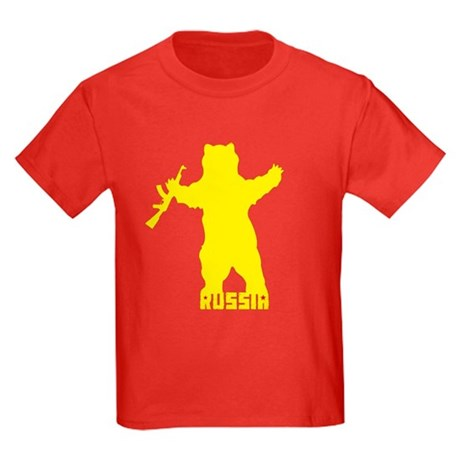 Russian Bear - Kids Dark T-Shirt