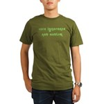 Cure Ignorance (Green) Organic Men's T-Shirt (dark