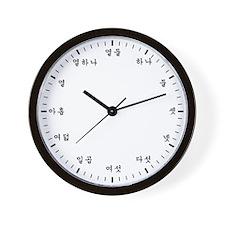 Native Korean Numeral Wall Clock
