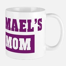 Ismaels Mom Mug