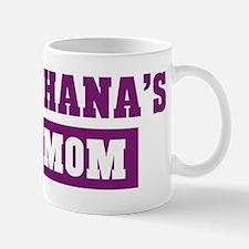 Johanas Mom Mug