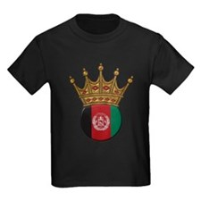 King Of Afghanistan T