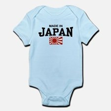 Made in Japan Infant Bodysuit