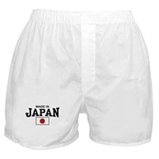 Made in Japan Boxer Shorts