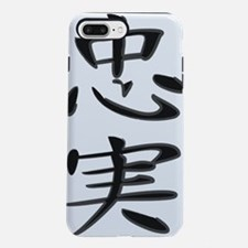 Loyalty.png iPhone 7 Plus Tough Case