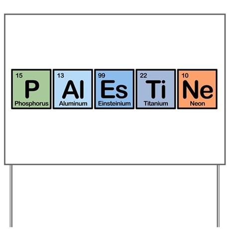 Palestine made of Elements Yard Sign