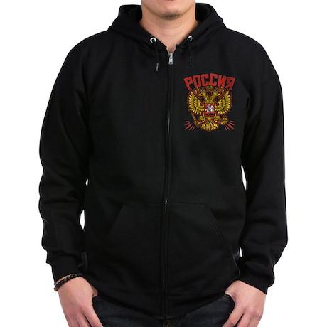 Russian Coat of Arms Zip Hoodie (dark)
