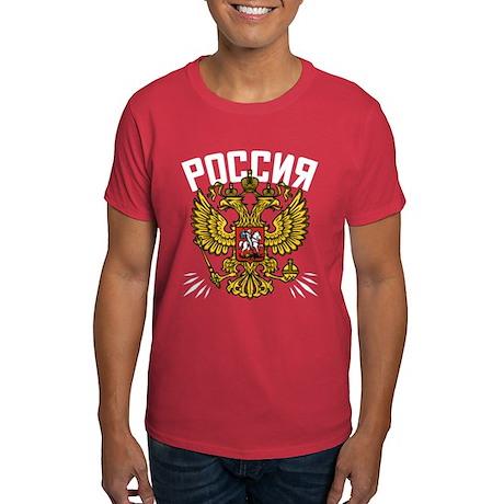 Russian Coat of Arms Dark T-Shirt