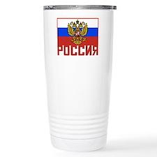 Russian Flag Travel Mug
