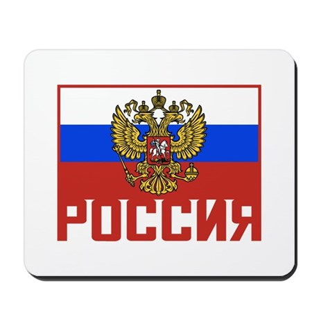 Russian Flag Mousepad