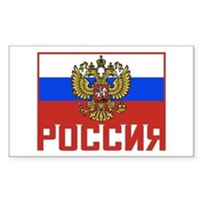 Russian Flag Rectangle Decal