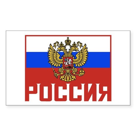 Russian Flag Rectangle Sticker