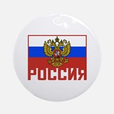 Russian Flag Ornament (Round)