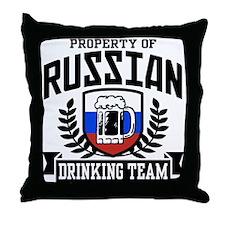 Russian Drinking Team Throw Pillow