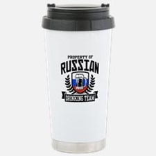 Russian Drinking Team Stainless Steel Travel Mug