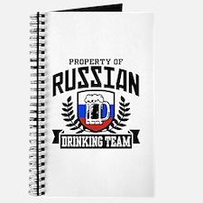 Russian Drinking Team Journal