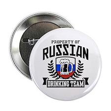 "Russian Drinking Team 2.25"" Button"