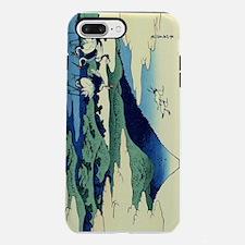 cranes-sagami.p2.jpg iPhone 7 Plus Tough Case