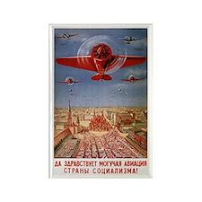 """Vintage """"Long Live Aviation"""" USSR Rectan"""