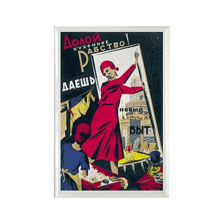 Vintage Russian Propaganda Rectangle Magnet