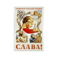 Heroic Soviet Women Vintage Russian Magnet