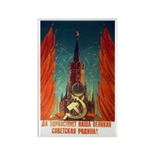 Vintage Russian Motherland Rectangle Magnet