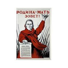 Motherland Calling Vintage Russian RectangleMagnet