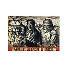 Protect Leningrad Vintage Russian Rectangle Magnet