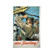 To The West Vintage Russian Rectangle Magnet
