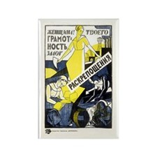 Women And Literacy Vintage Russian Magnet