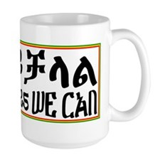 Ethiopia-Amharic Yes WE CAN Mug