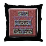 Snvi, Snsvi, and Smnglof Throw Pillow