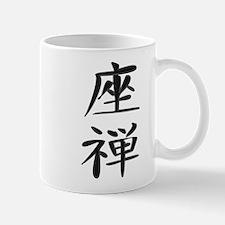 Zazen - Kanji Symbol Mug