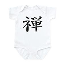 Zen - Kanji Symbol Infant Bodysuit