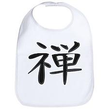 Zen - Kanji Symbol Bib