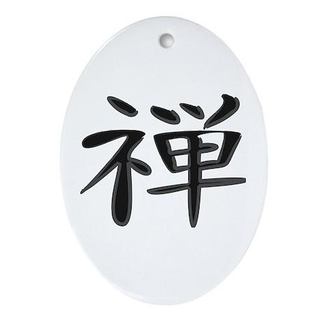 Zen - Kanji Symbol Oval Ornament