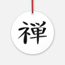 Zen - Kanji Symbol Ornament (Round)