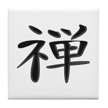 Zen - Kanji Symbol Tile Coaster