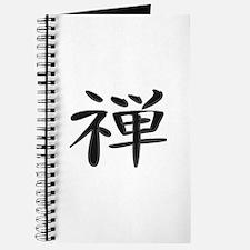 Zen - Kanji Symbol Journal