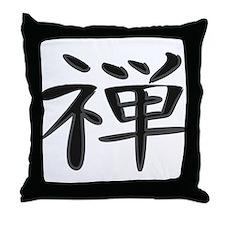Zen - Kanji Symbol Throw Pillow