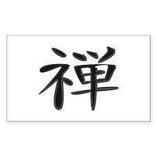 Zen - Kanji Symbol Rectangle Decal