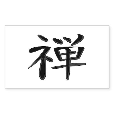 Zen - Kanji Symbol Rectangle Sticker